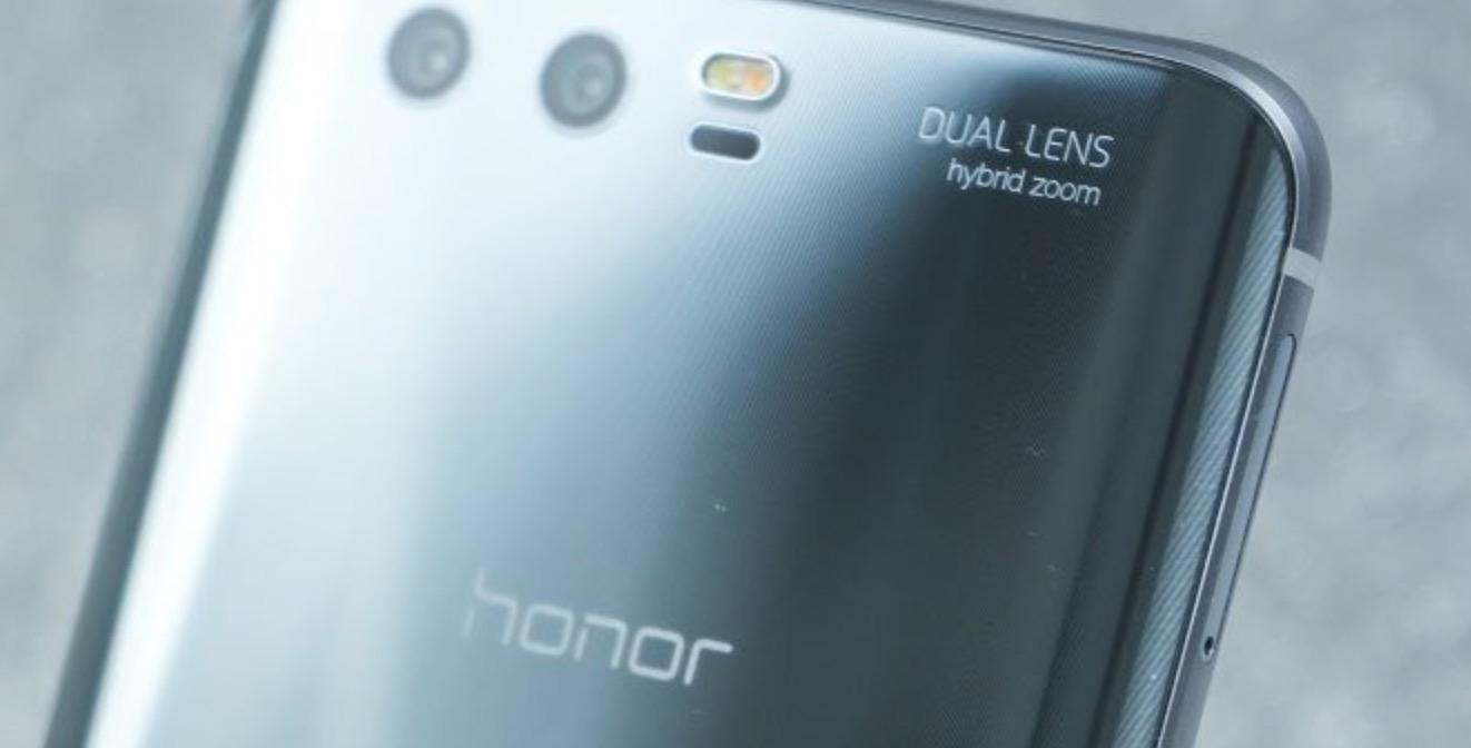 Fotocamera Honor 9