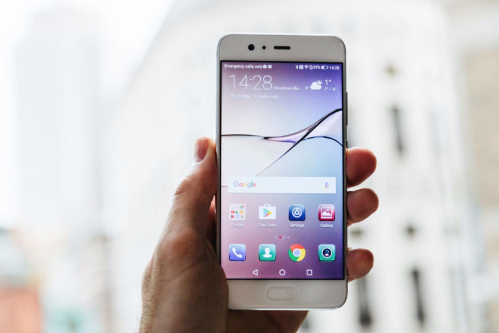 Huawei P10 prezzo