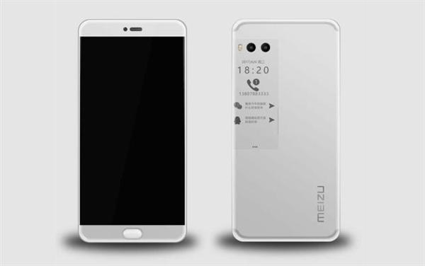Meizu Pro 7 doppio schermo