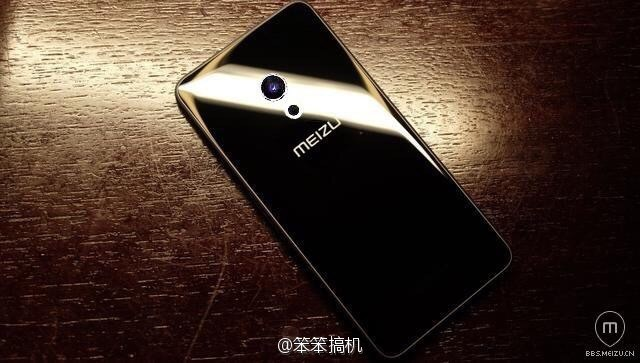 Meizu Pro 7 foto rubata