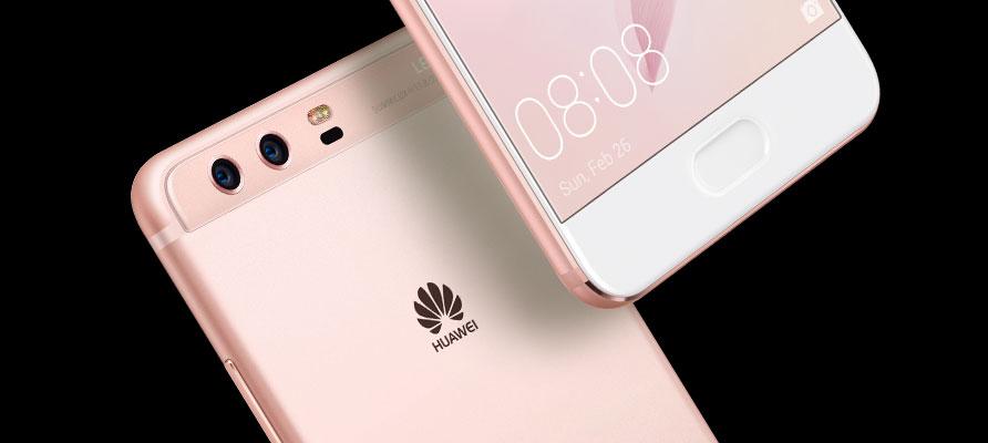 Huawei P10 Plus sistema operativo