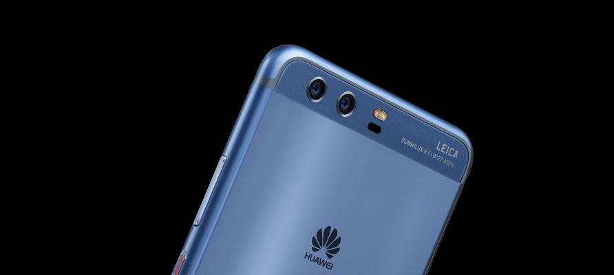 Huawei P10 Plus processore