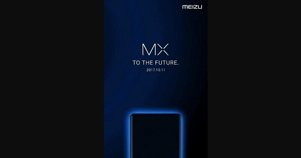 Meizu MX7 in uscita: i rumors sulla scheda tecnica