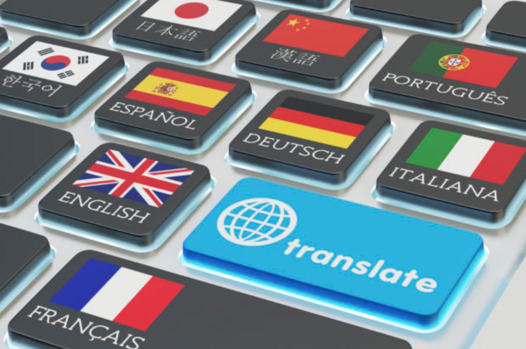 I migliori traduttori online più precisi e affidabili