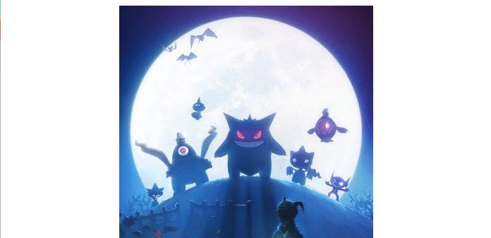 Pokemon Go Halloween 2017 terza generazione