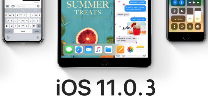 iOS 11.0.3: le novità dell'aggiornamento