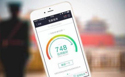 Reputazione online: il governo cinese misurerà il punteggio social