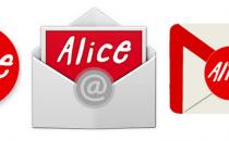 Alice mail, problemi login e accesso: come risolvere