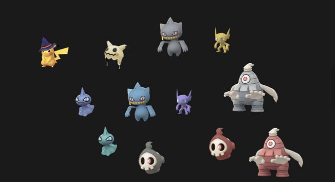 Pokemon Go shiny di terza generazione: Duskull, Dusclops, Shuppet, Banette e Sableye