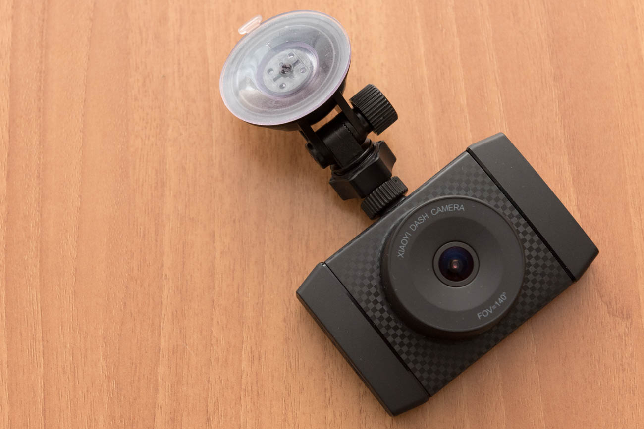 Xiaomi Yi Ultra Dash Camera design