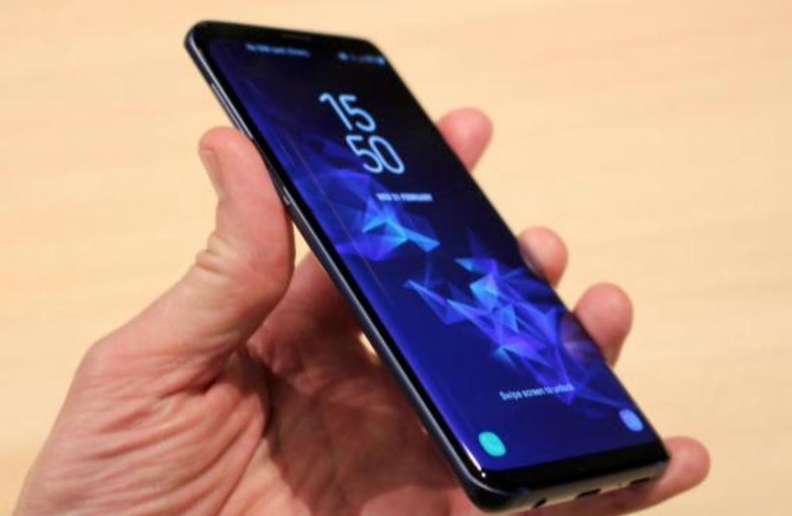 Galaxy S9 particolare design