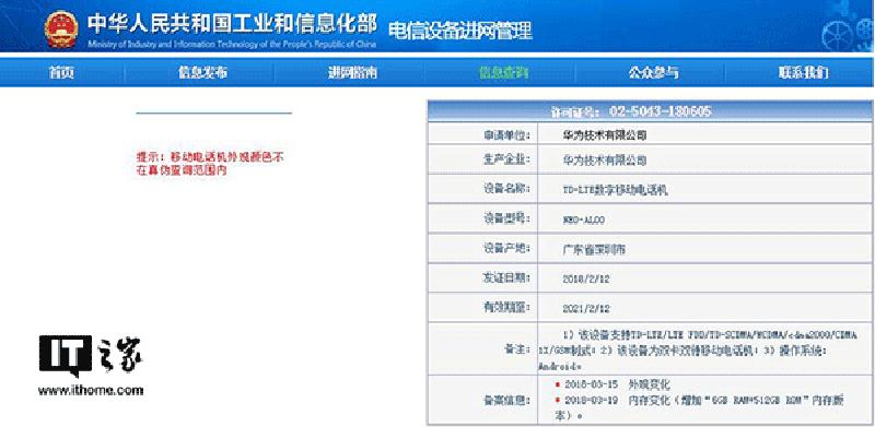 Huawei Mate X caratteristiche