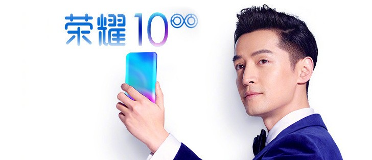 Honor 10 render