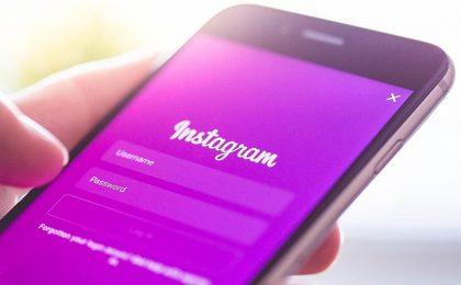 Aumentare privacy Instagram: cinque consigli per proteggerti