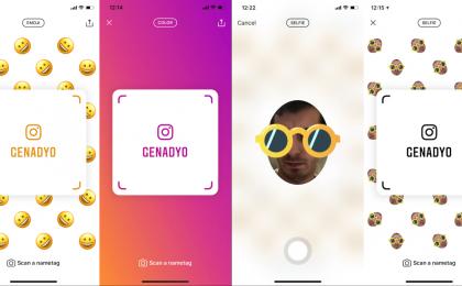 Instagram codici QR: cosa sono e come funzionano
