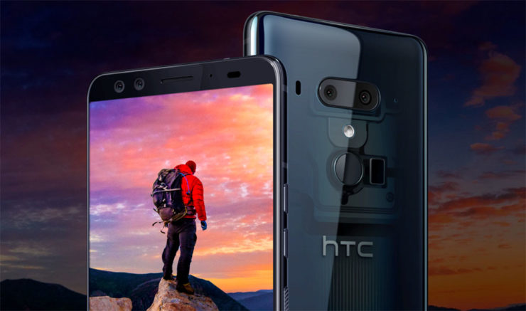 HTC U12 Plus: prezzo, scheda tecnica e uscita ufficiali