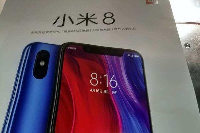 Xiaomi Mi8: prezzo, scheda tecnica, uscita e tutti i rumors