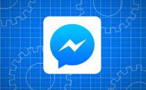 Facebook Messenger: 10 minuti di tempo per cancellare un messaggio inviato