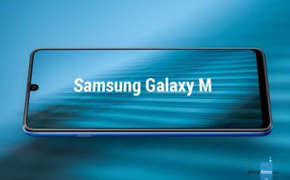 Samsung Galaxy M2: rumors su scheda tecnica e uscita