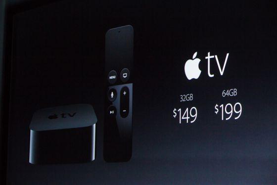 Apple TV prezzi 2015