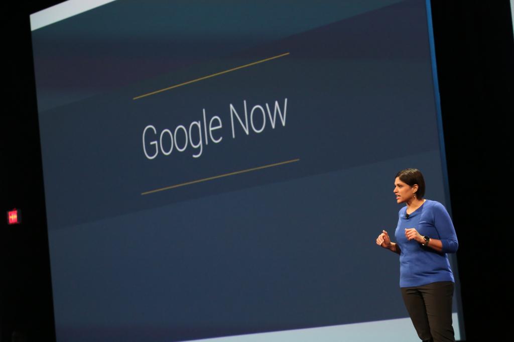Assistente vocale Google Now