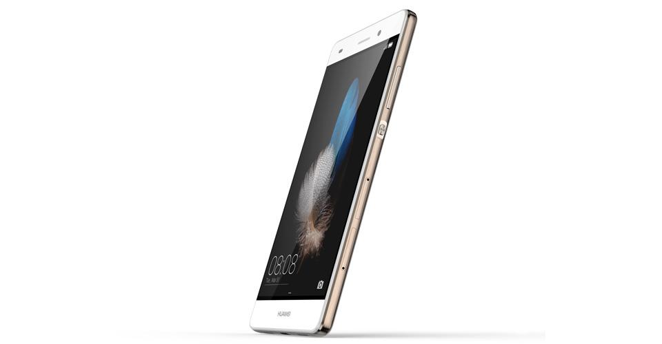 Huawei P8 Lite prezzo