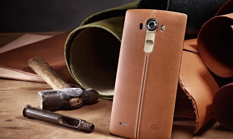 LG G4 Pro uscita