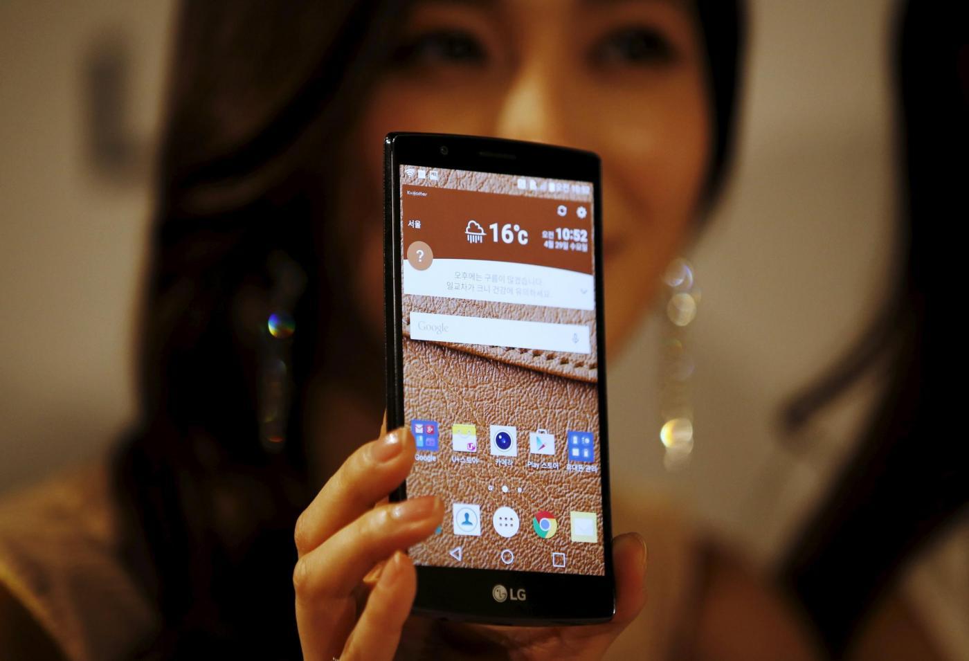 LG ufficializza il suo nuovo LG G4