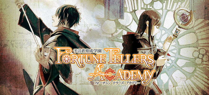 fortune tellers academy