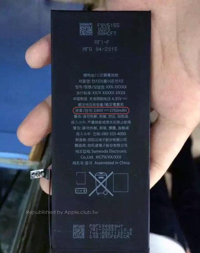 iPhone 6s Plus batteria