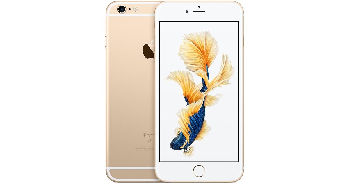 iphone6s plus gold